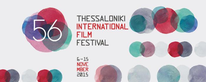 Πρόγραμμα Προβολών ΤIFF56 – Παρασκευή, 13 Νοεμβρίου 2015