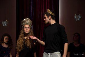Πεοσεγγίζοντας τον Σαίξπηρ-εφηβικό τμήμα Big Day