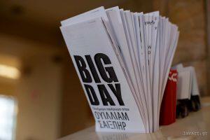 γενικές και workshop 1 Big Day