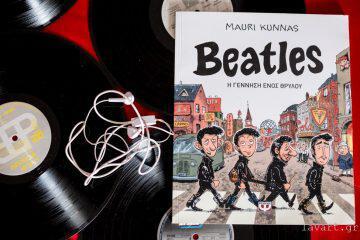 Σελιδοδείκτης: Beatles του Mauri Kunnas