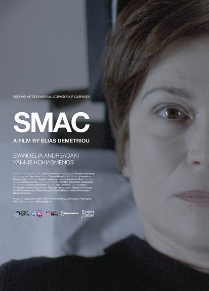smac-poster