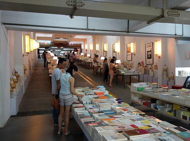 librairie-avant-garde3