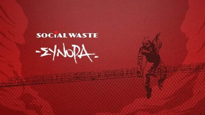socialwaste1