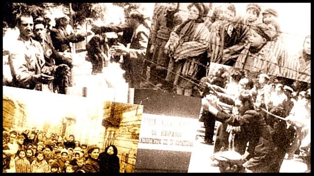 Στιγμιότυπο του ντοκιμαντέρ «Μία Ιστορία της Θεσσαλονίκης| Οι Εβραίοι και το Ολοκαύτωμα».