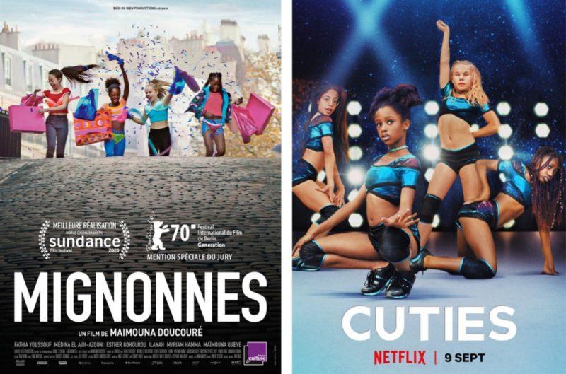 H πρωτότυπη αφίσα και η αφίσα του Netflix