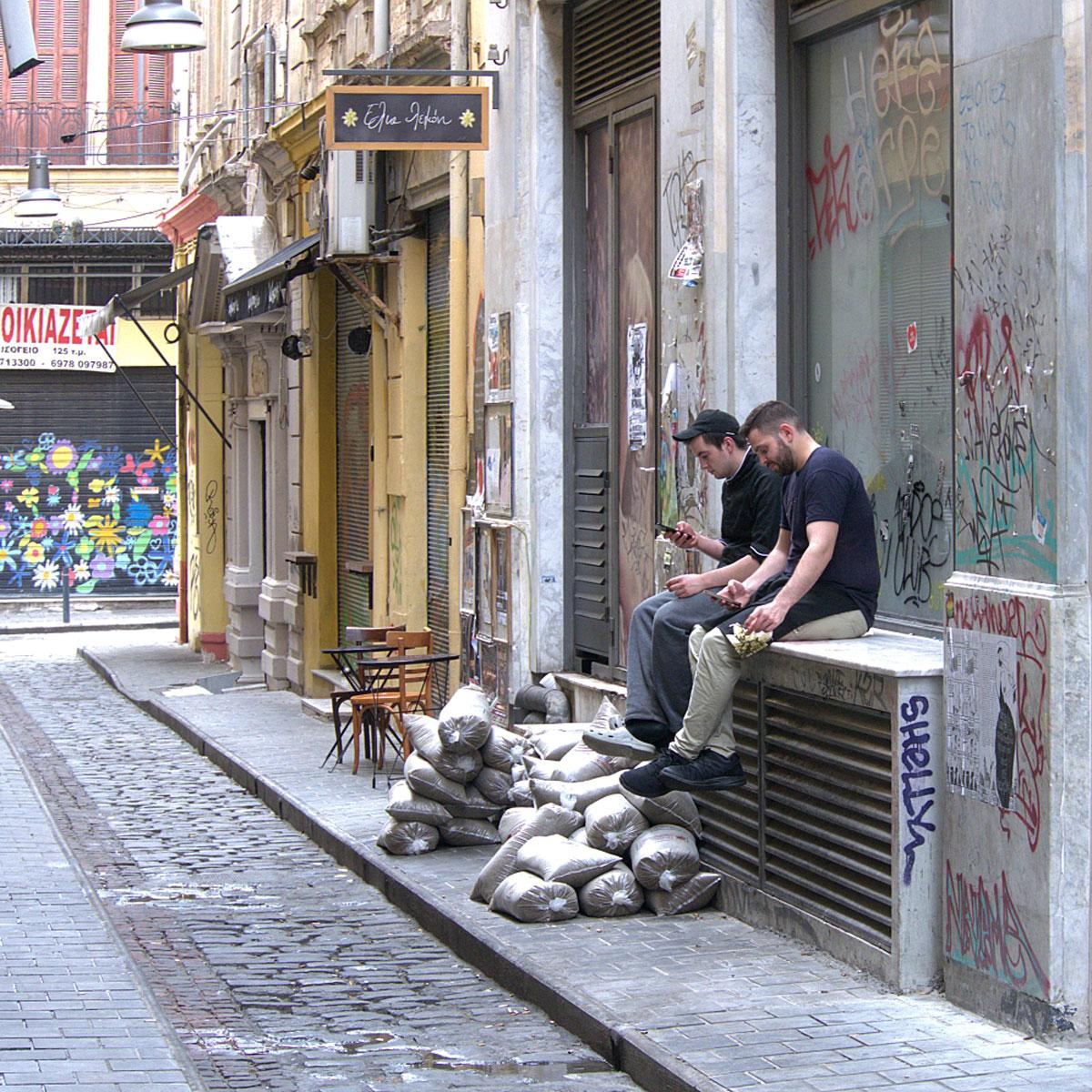 κινητά στην πόλη