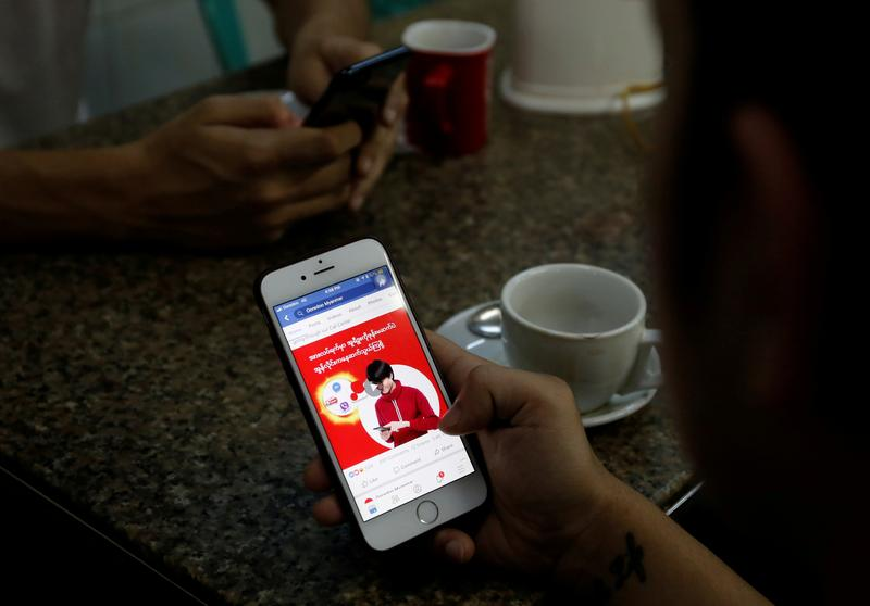 Facebook Mianmar
