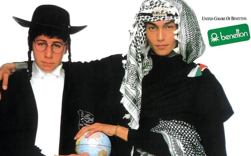 Από τις πρώτες καμπάνιες που φωτογράφισε ο Toscani για λογαριασμό της Benetton, πριν ακόμη καθιερωθεί το λογότυπο United Colors of Benetton. Πρώτη διαφημιστική συνύπαρξη Εβραίων και Παλαιστινίων κρατώντας την υδρόγειο, 1985.