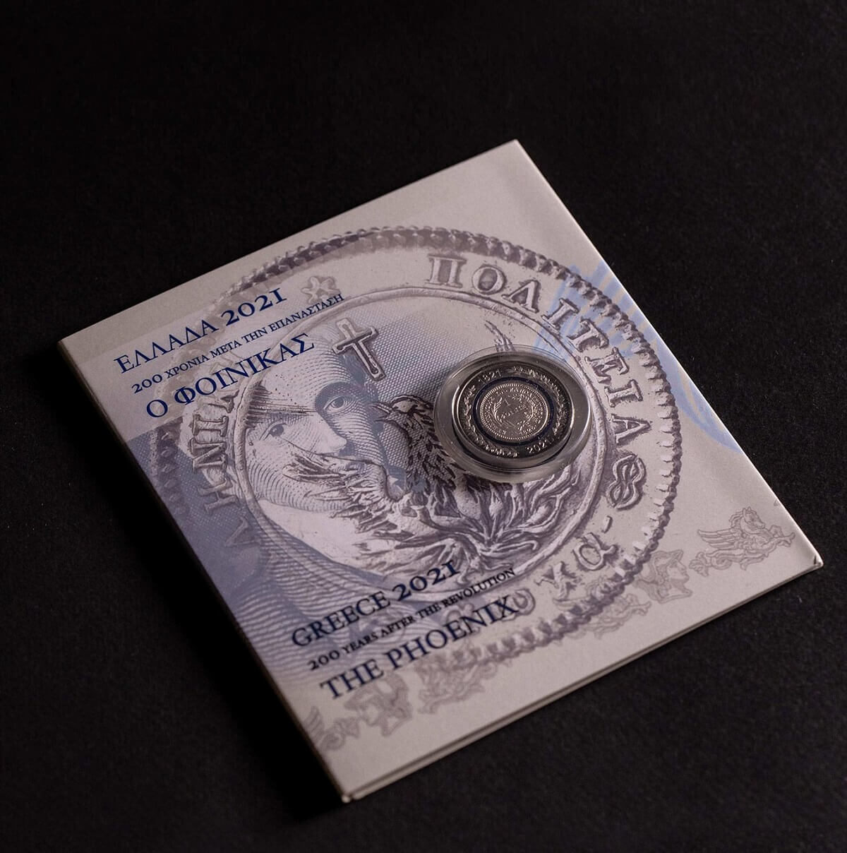 Νόμισμα