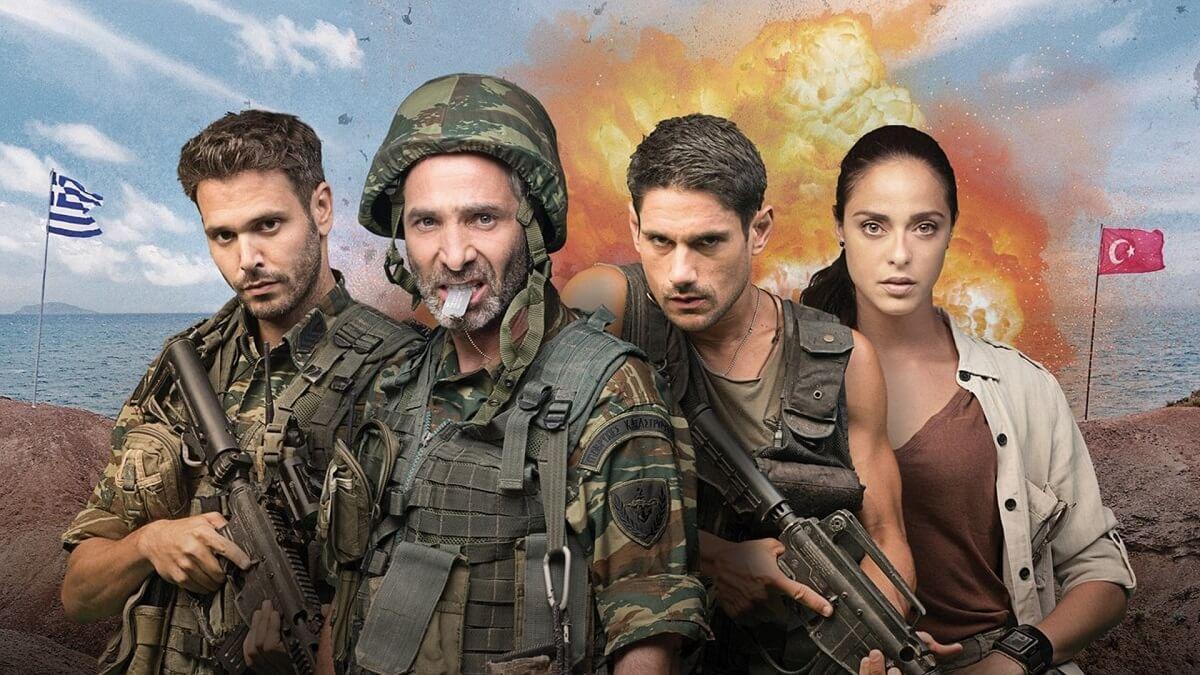 Πρεμιέρα απόψε για την ελληνική ταινία «Αιγαίο SOS»