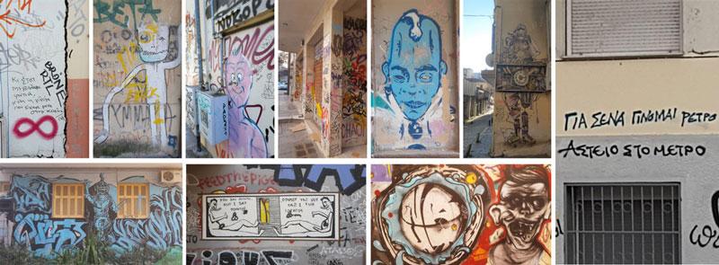 Γκράφιτι στη γειτονιά της Αχειροποίητου