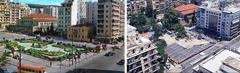 Στη γειτονιά της Αχειροποίητου, πριν και μετά