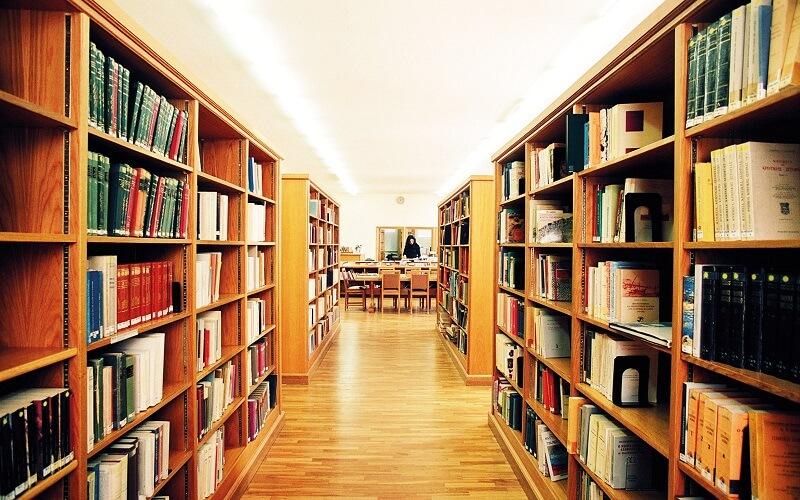 Βιβλιοθήκη ΙΕ