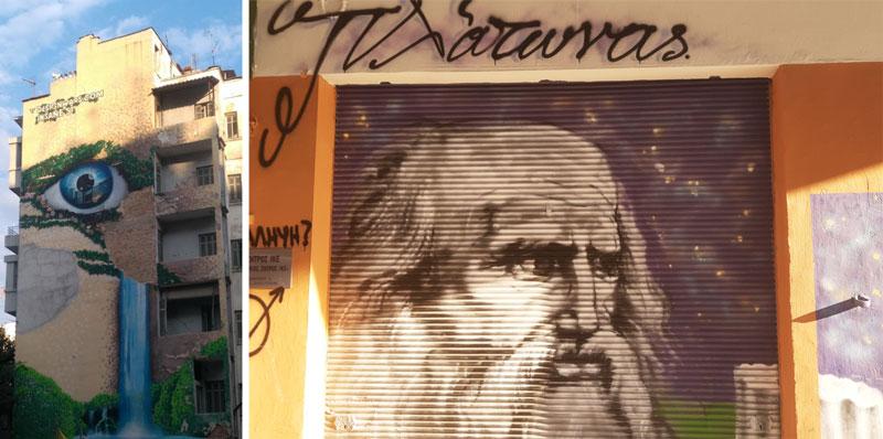 Ο Πλάτων στη γειτονιά της Αχειροποίητου