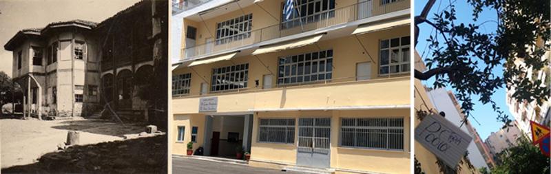 Σχολεία στη γειτονιά της Αχειροποίητου