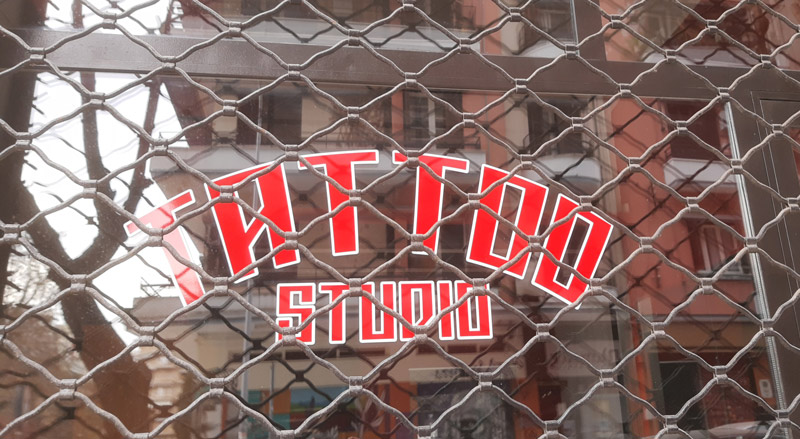 Tattoo studio γειτονιά της Αχειροποίητου