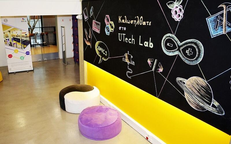 UTech Lab IE