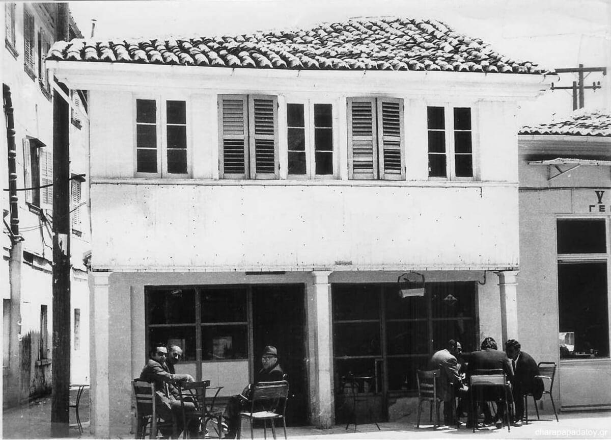 καφενειο που είχε πτυελοδοχεια