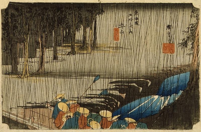 Utagawa Hiroshige, Tsuchiyama, Spring Rain, 1834