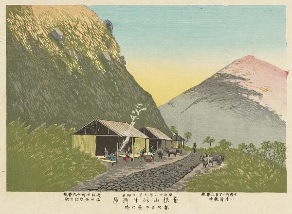 Kobayashi Kiyochika, Sweet Sake House at the Foot of Mt. Hakone, 6:00 pm on a Spring Day, 1881