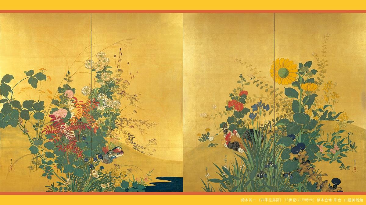 Kiitsu Suzuki, Birds and Flowers of the Four Seasons, Edo Period, 19ος αι.