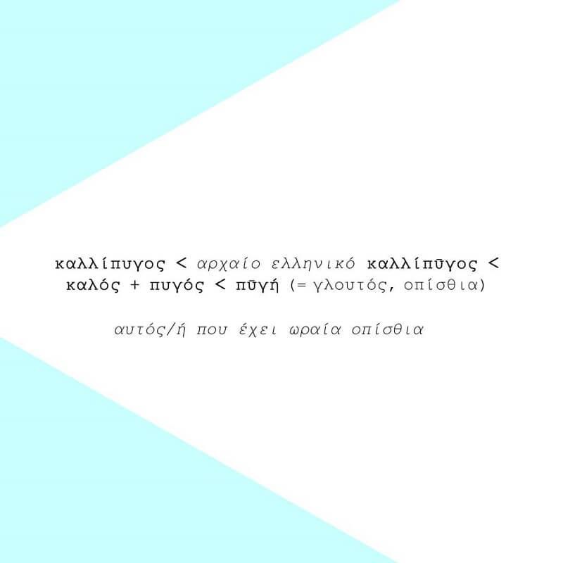 E.x.i.s