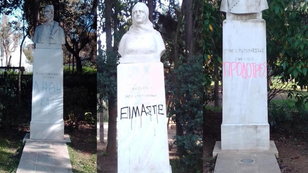 Βανδαλισμένα αγάλματα στη Λεωφόρο των Ηρωών, στο Πεδίον του Άρεως. (Μαυρομιχάλης-Μπουμπουλίνα-Παπαφλέσσας)