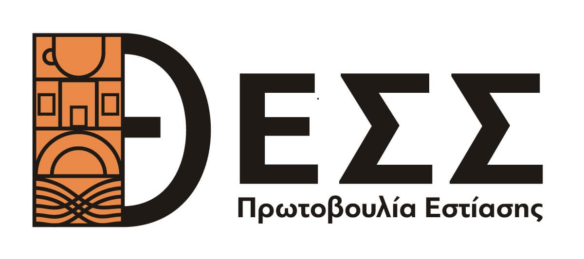 Πρωτοβουλία Εστίασης Θεσσαλονίκης