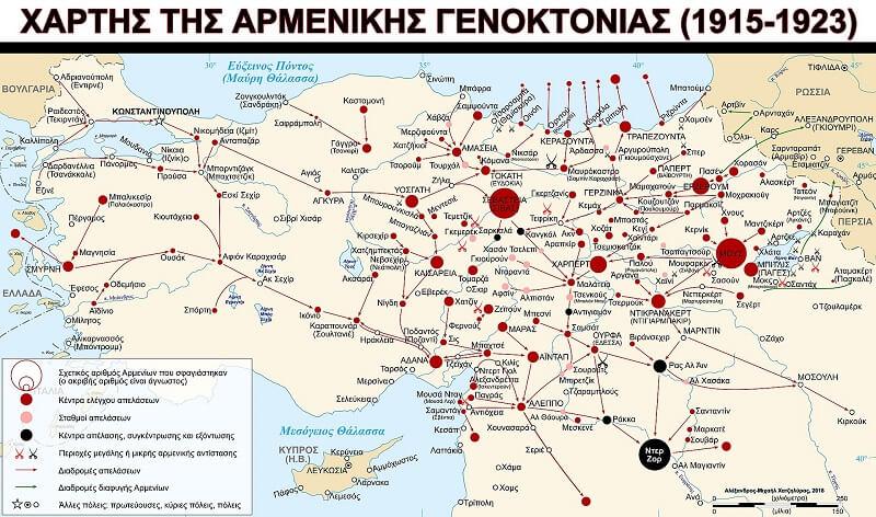 Armenian_Genocide_Map-el