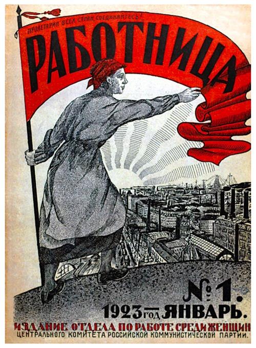 Γυναικείο σοβιετικό περιοδικό που ιδρύθηκε το 1914 και παρουσίαζε σχετικά φιλελεύθερο περιεχόμενο