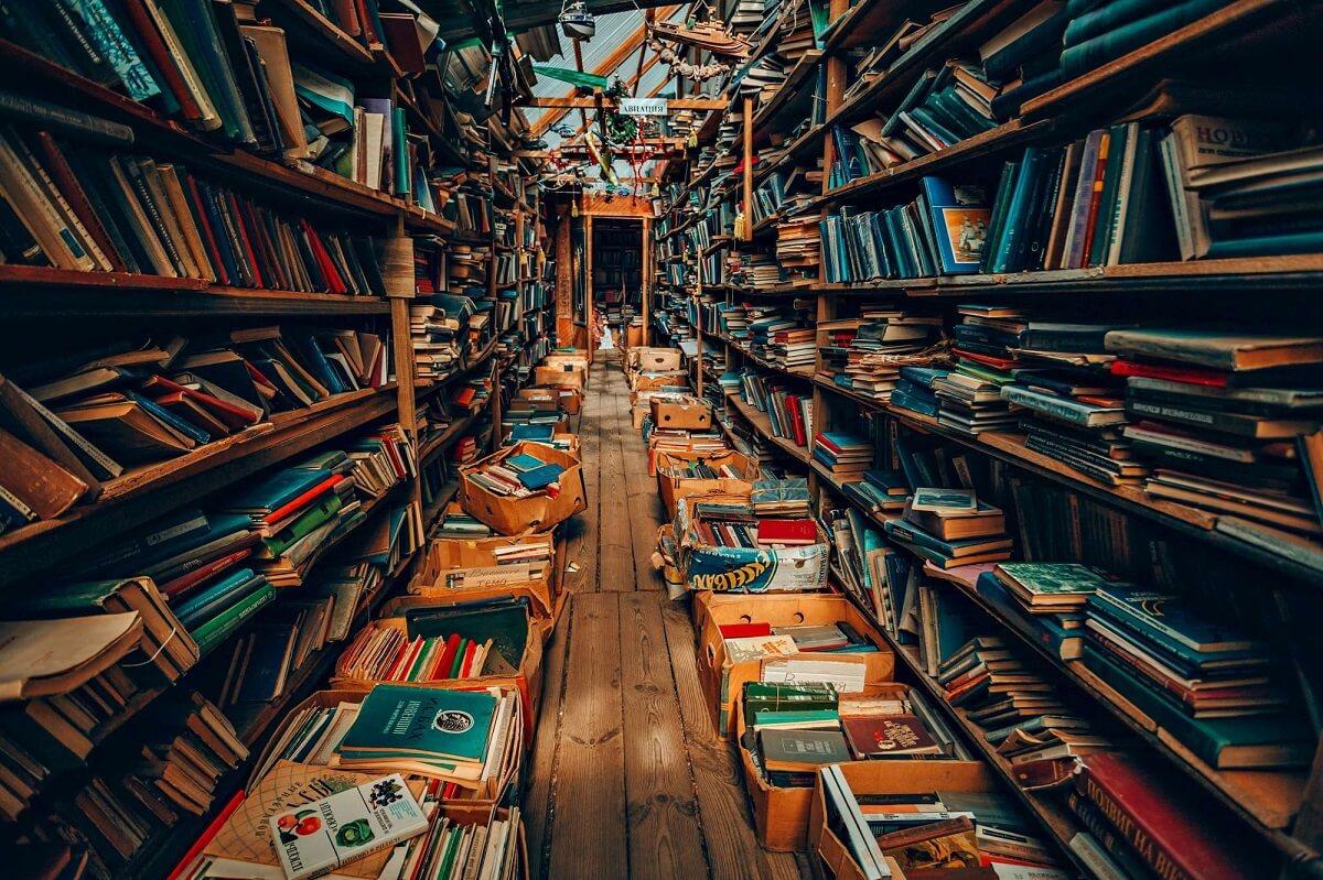 Περί βιβλιοθηκών