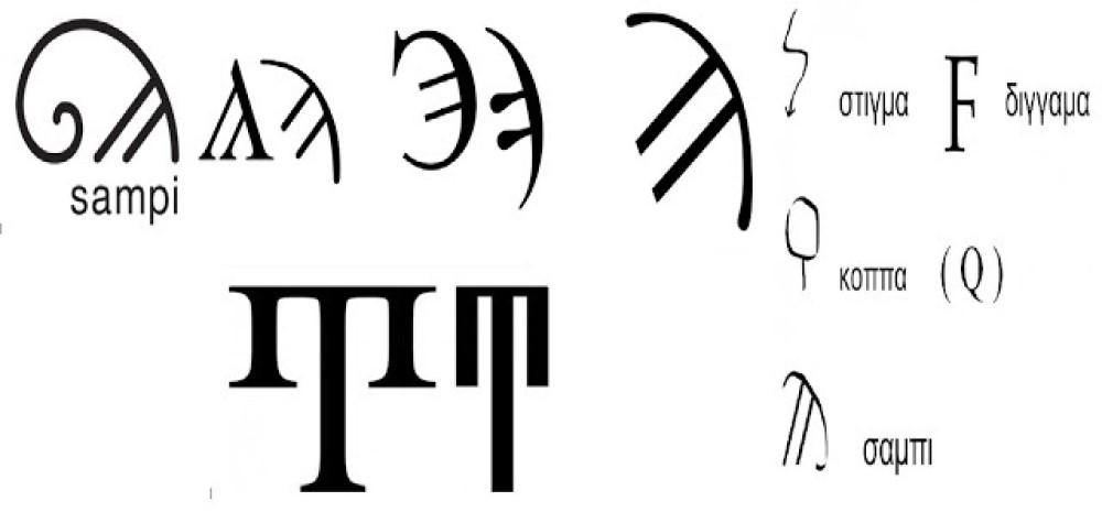 Σικυώνα και Κόρινθος οριοθετούνταν μεταξύ τους από τον ποταμό Νεμέα.