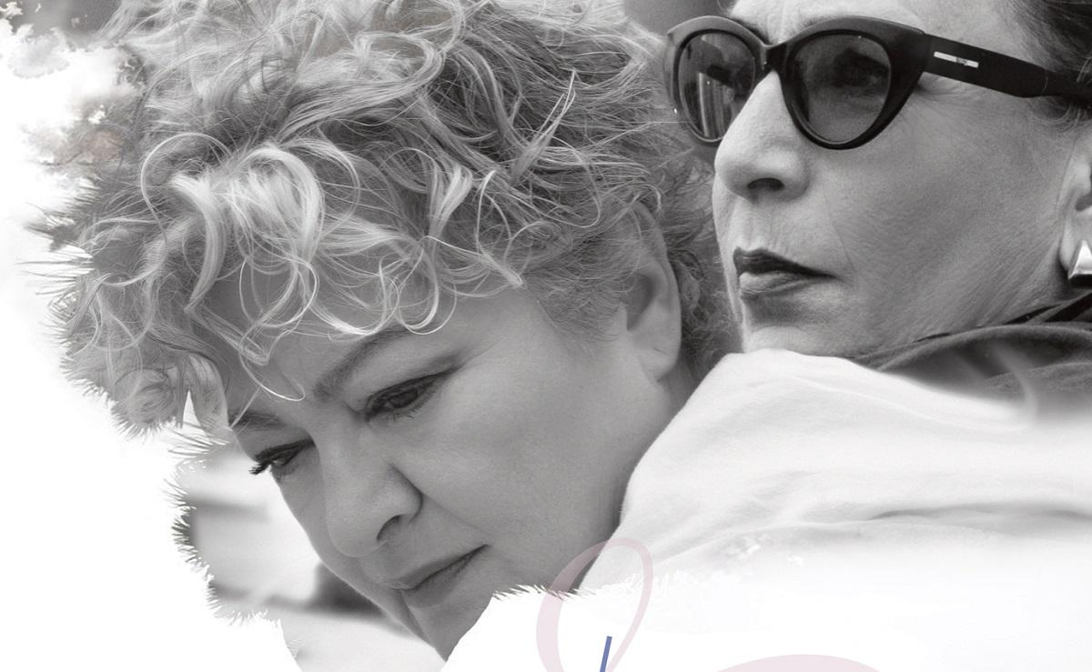 Τάνια Τσανακλίδου και η Λίνα Νικολακοπούλου