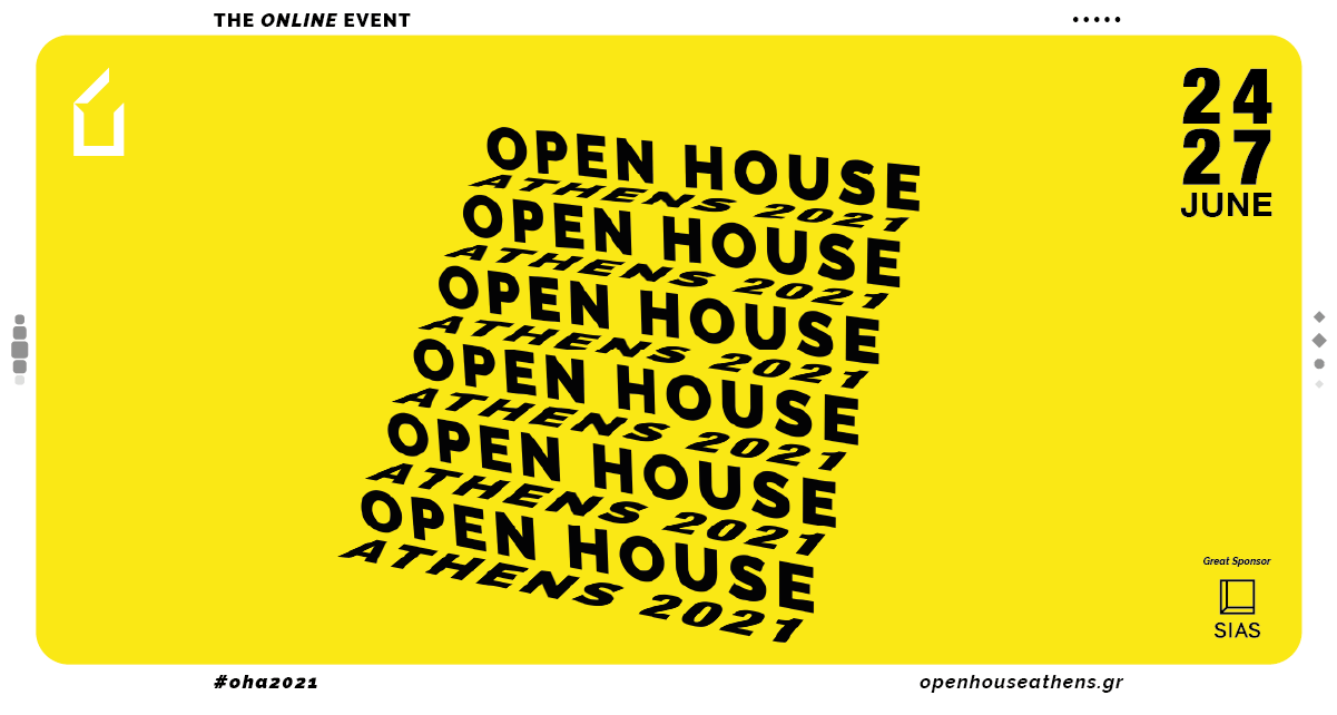 Open House Athens