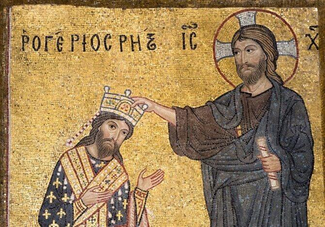 Στο χριστιανικό Imperium Romanum η ελέω Θεού μοναρχία.