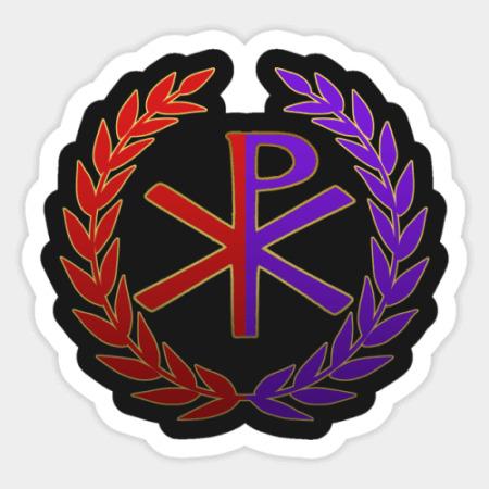 Είτε γίνεται λόγος για δυτικό, είτε για ανατολικό τμήμα, ουσιαστικά μιλάμε για τη Ρωμαϊκή Αυτοκρατορία.