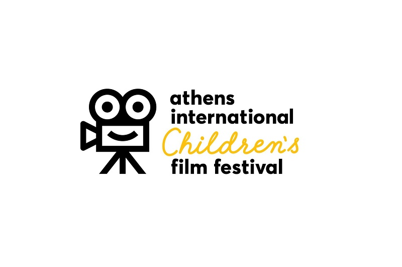 Athens International Children's Film Festival