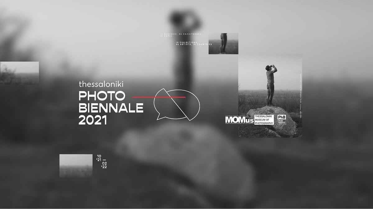 Photo Biennale